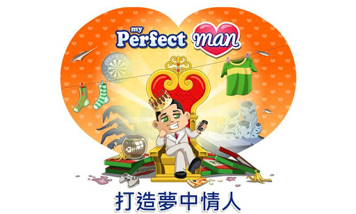 My Perfect Man ™