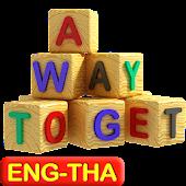 Eng-Thai Vocabulary Builder