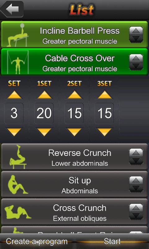 Fitness Guide - screenshot