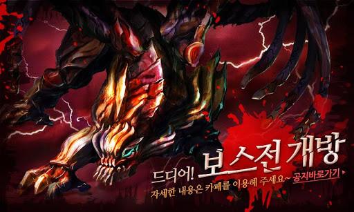 진봉신연의:동양판타지RPG