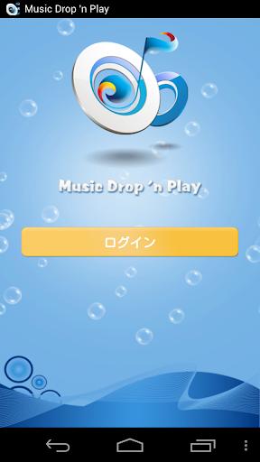 音楽 Music Drop 'n Play Dropbox