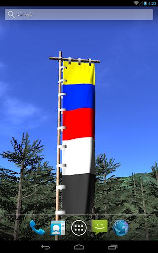 Hojo Ujiyasu Flag LWP