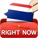 RightNow Thai Conversation icon