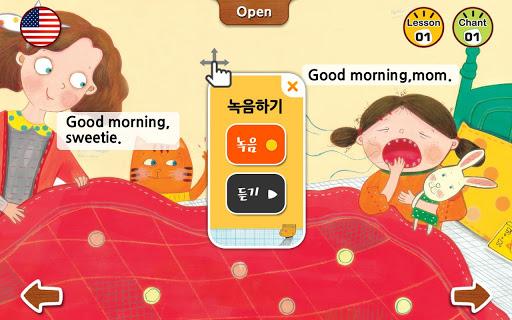 【免費教育App】수퍼맘 박현영의 말문이 빵 터지는 세 마디 영어 3권-APP點子