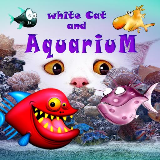 Белый Кот и аквариум LOGO-APP點子