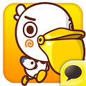 펠리컨 폴 for kakao icon