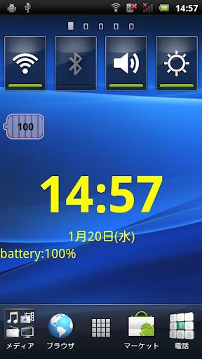 シンプルデジタル時計ウィジェット