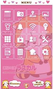 無料个人化Appのラブリーラスカル for[+]HOMEきせかえテーマ|記事Game