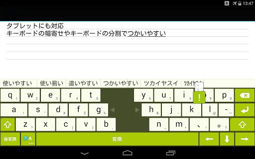 玩生產應用App|アニメ辞書(2015年版)免費|APP試玩