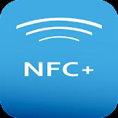 NeroX NFC Encoder