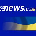 Новости Украины от  newsru.ua icon