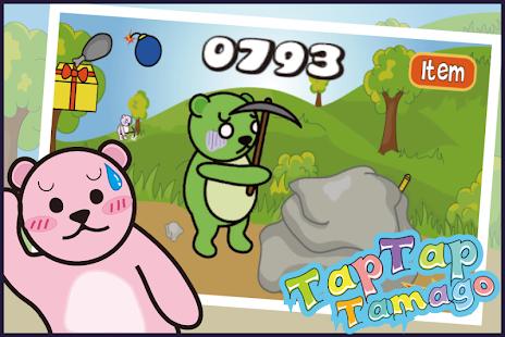 Tamago Tap Tap 雞蛋 龍頭