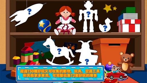 益智七巧板拼圖123免費版 - 兒童們的快樂學習識字卡