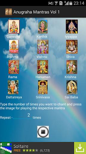 Anugraha Mantras Vol 1