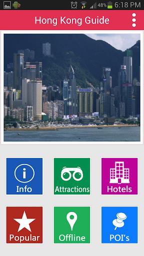 Hong Kong Offline Guide