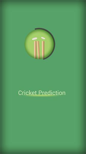 板球比賽預測