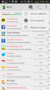 Wakelock Detector [Root] - screenshot thumbnail