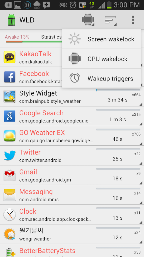 Wakelock Detector [Root]- screenshot