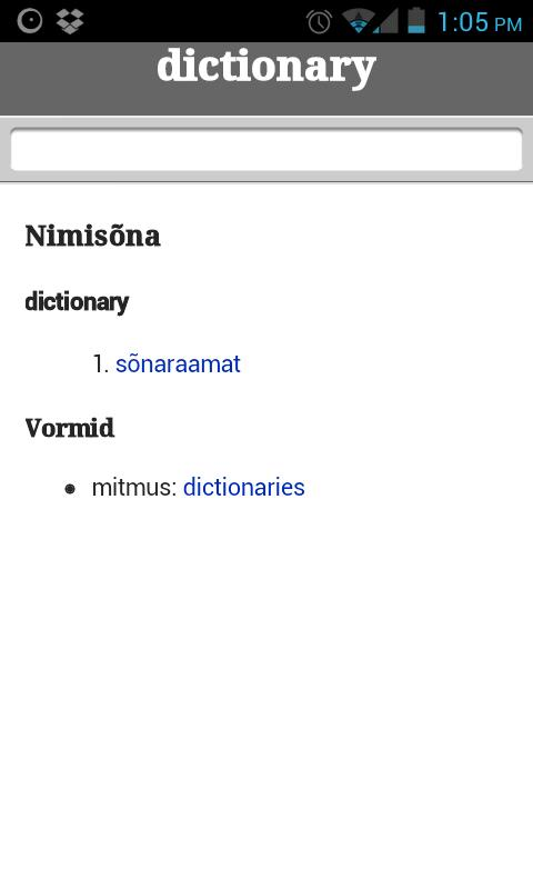 English-Estonian Wiktionary - screenshot