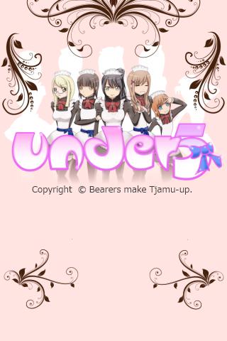【免費解謎App】UNDER5オンラインゲーム-APP點子