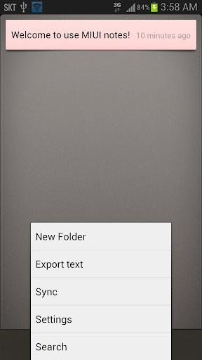 【免費生產應用App】記事本+ +-APP點子