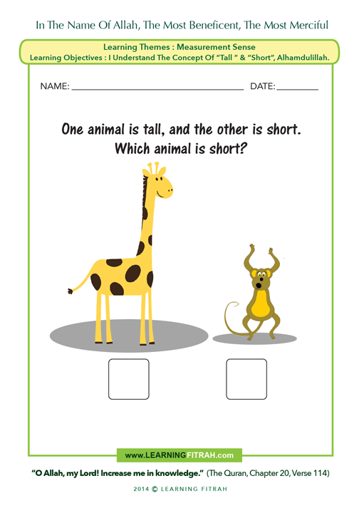 Nursery -Long/Short/Tall/Short - Android Apps on Google Play