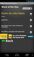 Screenshot of Portuguese Translator / Dict