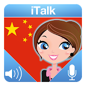 Learn Chinese. Speak Chinese