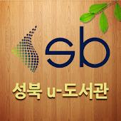 성북u-도서관 for tablet