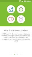Screenshot of HTC Power To Give