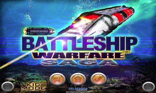 戦艦戦レーシングダッシュゲーム無料