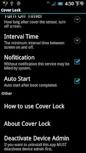 Cover Lock - screenshot thumbnail