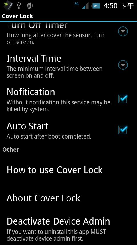 Cover Lock - screenshot