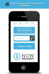 NowDiscount: Deals & Coupons screenshot 0