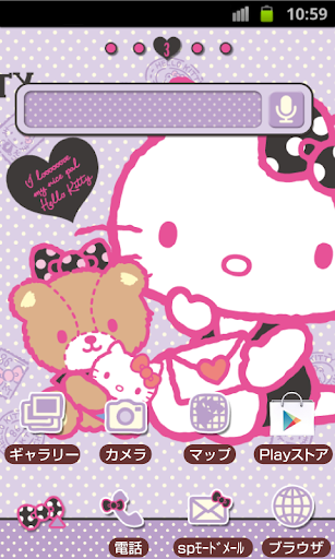 HELLO KITTY Theme126