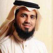 Abu baker Al-Shatri MP3 Quran