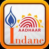 Indane Aadhaar Seeding