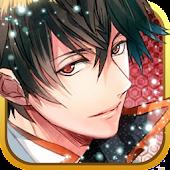 イケメン恋戦◆平清盛 女性向け恋愛シミュレーションゲーム