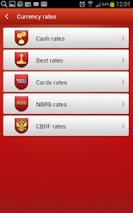 BSB Bank- screenshot thumbnail