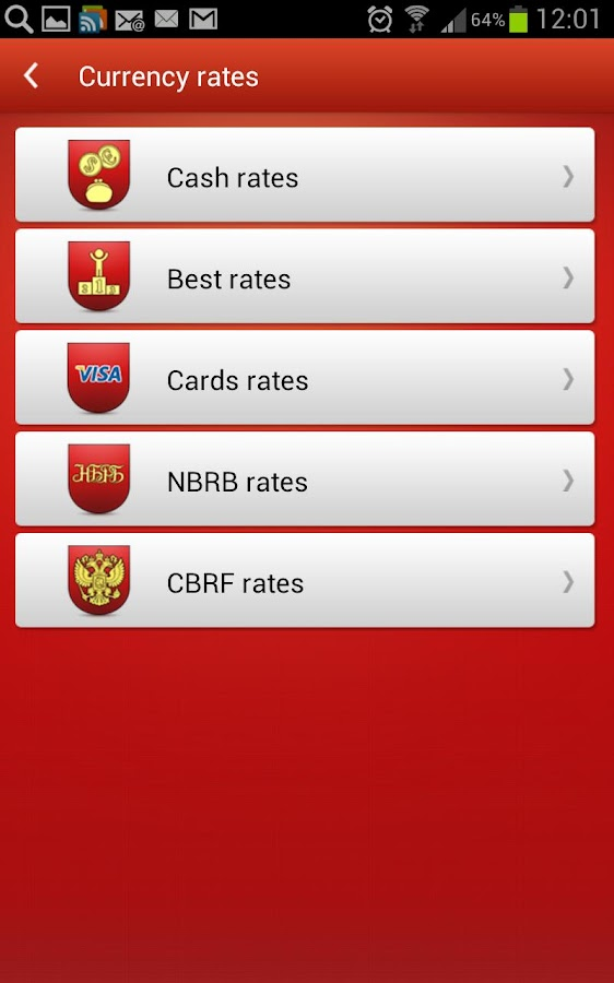BSB Bank- screenshot