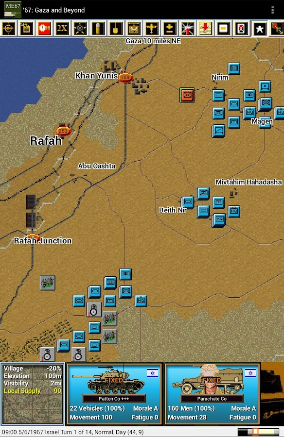 Modern Campaigns - Mideast '67- screenshot