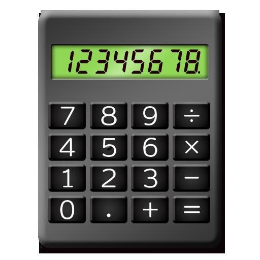 工具のシンプル電卓 LOGO-記事Game