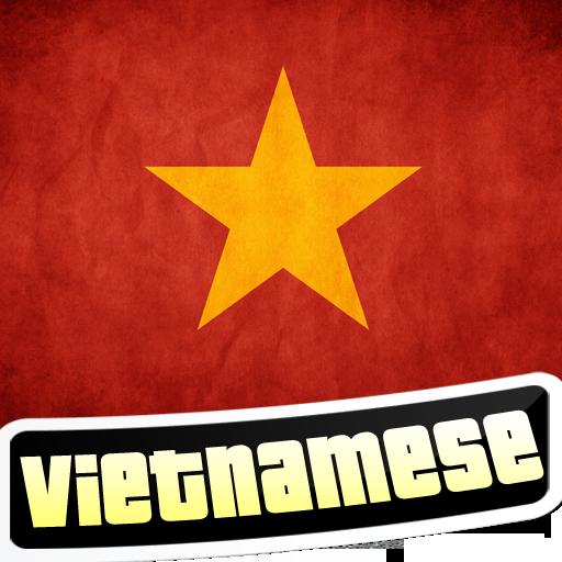 了解越南 教育 App LOGO-硬是要APP