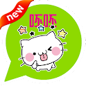 ONLINE免費貼圖☆日本可愛貼圖 白色小貓絨絨 中文版 icon