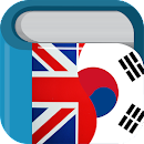 Korean English Dictionary & Translator Free 영한사전 file APK Free for PC, smart TV Download