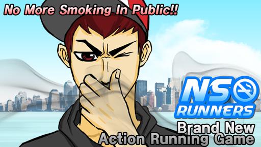 NS Runners No Smoking Runner