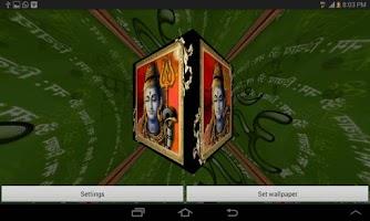 Screenshot of 3D Shiv Ji Live Wallpaper