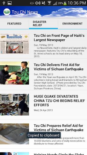 Tzu Chi News