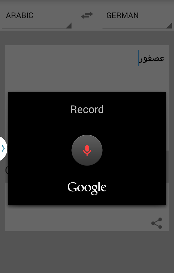 Motarjem google