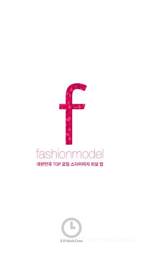 TOP 패션모델 스타화보